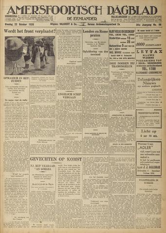 Amersfoortsch Dagblad / De Eemlander 1935-10-22