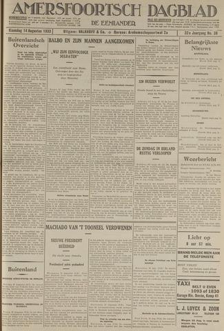 Amersfoortsch Dagblad / De Eemlander 1933-08-14