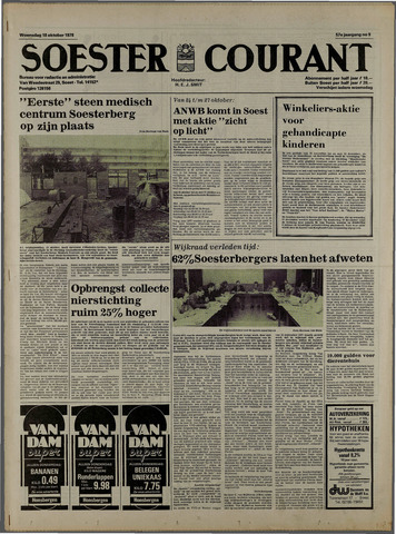 Soester Courant 1978-10-18