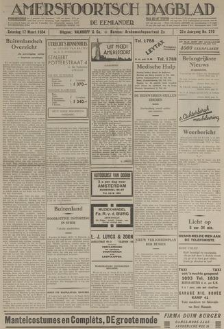 Amersfoortsch Dagblad / De Eemlander 1934-03-17