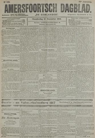 Amersfoortsch Dagblad / De Eemlander 1916-12-21