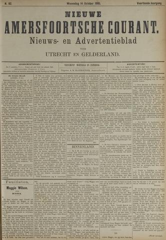 Nieuwe Amersfoortsche Courant 1885-10-14