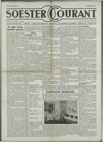 Soester Courant 1958-10-03