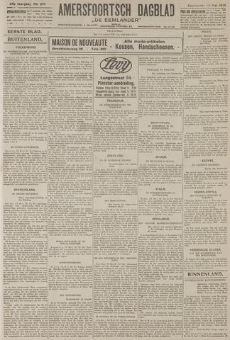 Amersfoortsch Dagblad / De Eemlander 1926-05-20