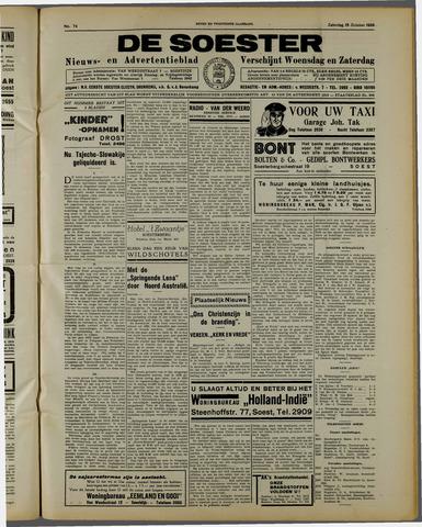 De Soester 1938-10-15