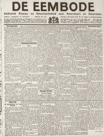 De Eembode 1915-12-14