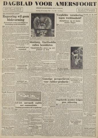 Dagblad voor Amersfoort 1946-11-30