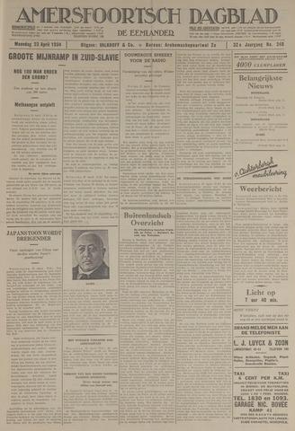 Amersfoortsch Dagblad / De Eemlander 1934-04-23