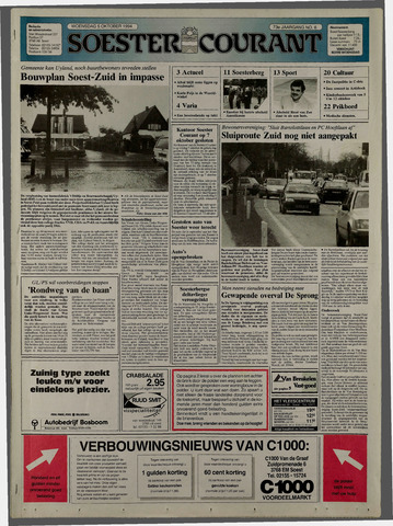 Soester Courant 1994-10-05