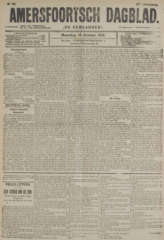 Amersfoortsch Dagblad / De Eemlander 1916-10-16