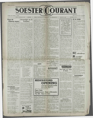 Soester Courant 1954-07-16