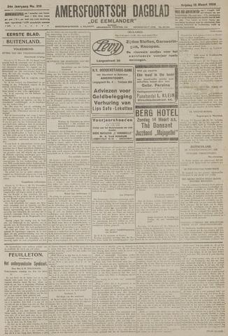 Amersfoortsch Dagblad / De Eemlander 1926-03-12