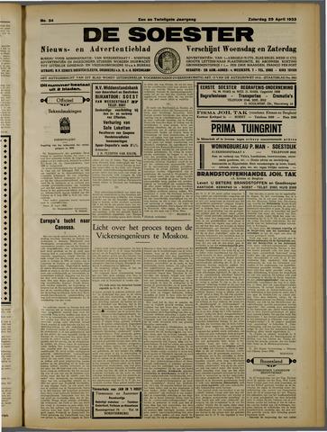 De Soester 1933-04-29