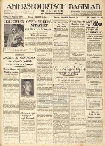 Amersfoortsch Dagblad / De Eemlander 1939-08-15