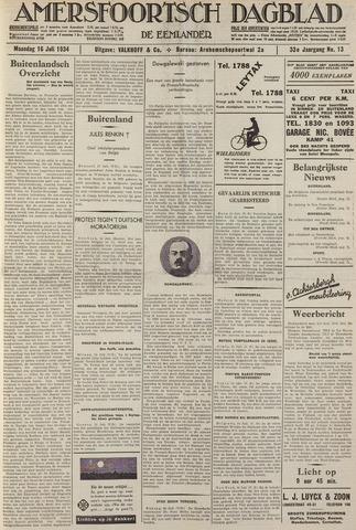 Amersfoortsch Dagblad / De Eemlander 1934-07-16