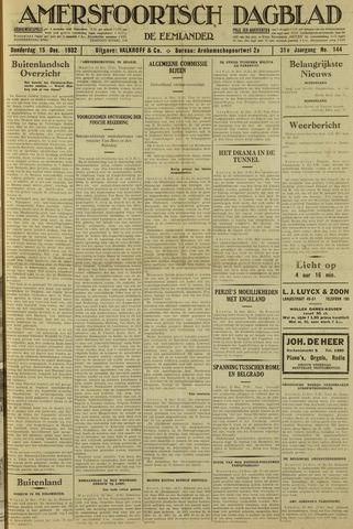 Amersfoortsch Dagblad / De Eemlander 1932-12-15