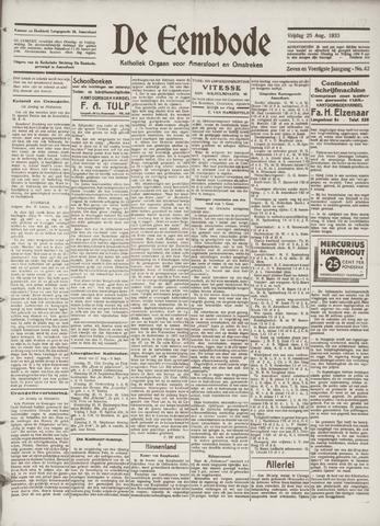 De Eembode 1933-08-25