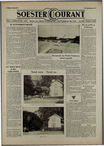 Soester Courant 1970-07-17