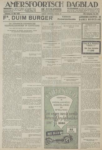 Amersfoortsch Dagblad / De Eemlander 1928-05-12