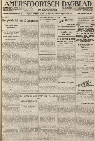 Amersfoortsch Dagblad / De Eemlander 1934-08-15