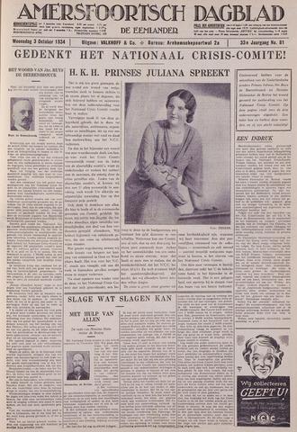 Amersfoortsch Dagblad / De Eemlander 1934-10-03