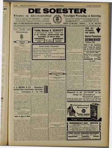 De Soester 1934-11-17