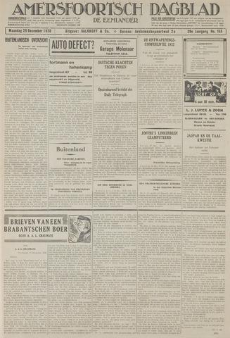 Amersfoortsch Dagblad / De Eemlander 1930-12-29