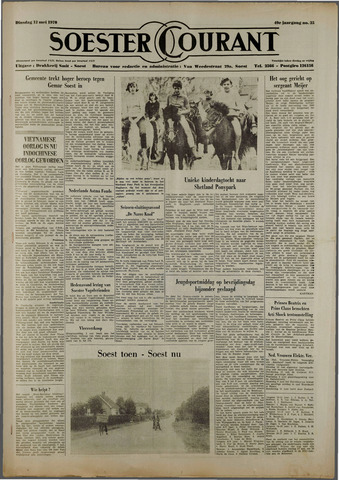 Soester Courant 1970-05-12