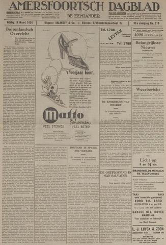 Amersfoortsch Dagblad / De Eemlander 1934-03-16