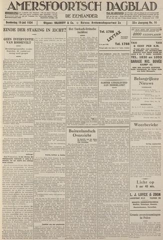 Amersfoortsch Dagblad / De Eemlander 1934-07-19