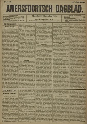 Amersfoortsch Dagblad 1905-11-20