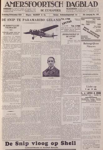 Amersfoortsch Dagblad / De Eemlander 1934-12-20