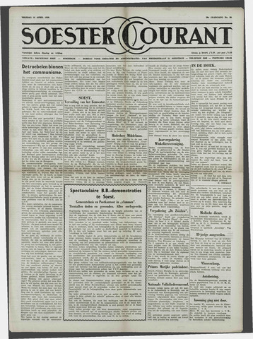 Soester Courant 1958-04-18