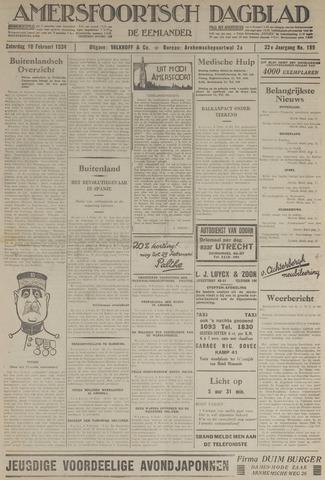 Amersfoortsch Dagblad / De Eemlander 1934-02-10