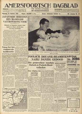 Amersfoortsch Dagblad / De Eemlander 1939-08-16