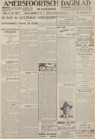 Amersfoortsch Dagblad / De Eemlander 1934-07-27
