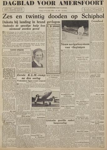 Dagblad voor Amersfoort 1946-11-15