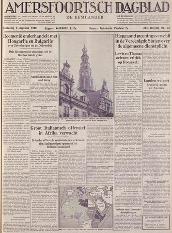 Amersfoortsch Dagblad / De Eemlander 1940-08-08