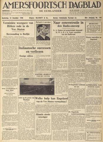 Amersfoortsch Dagblad / De Eemlander 1940-12-12