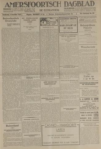 Amersfoortsch Dagblad / De Eemlander 1933-10-12