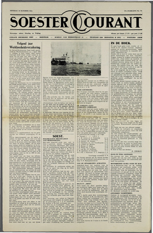 Soester Courant 1951-10-16