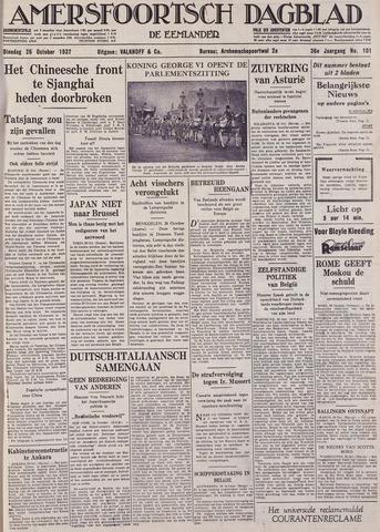 Amersfoortsch Dagblad / De Eemlander 1937-10-26