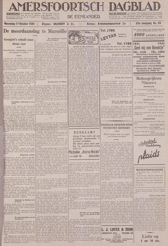 Amersfoortsch Dagblad / De Eemlander 1934-10-17