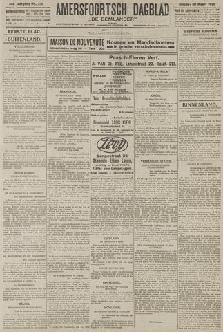 Amersfoortsch Dagblad / De Eemlander 1926-03-30