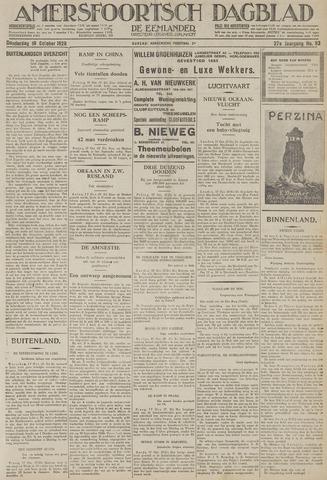 Amersfoortsch Dagblad / De Eemlander 1928-10-18