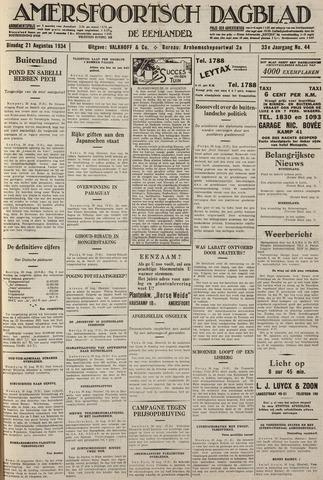 Amersfoortsch Dagblad / De Eemlander 1934-08-21