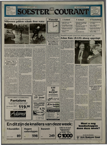 Soester Courant 1994-09-21