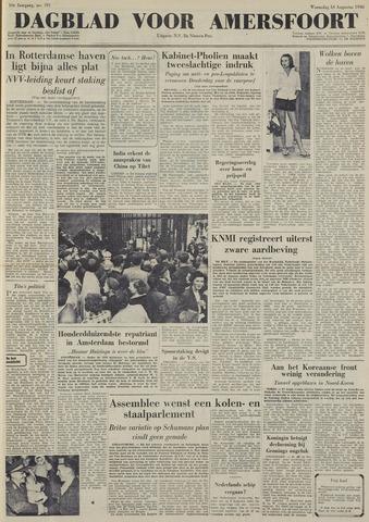 Dagblad voor Amersfoort 1950-08-16