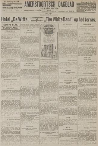 Amersfoortsch Dagblad / De Eemlander 1926-05-29