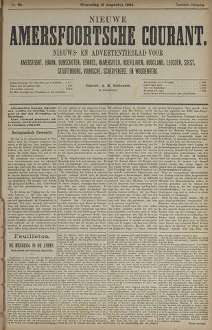 Nieuwe Amersfoortsche Courant 1884-08-13